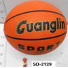 мяч баскетбольный оптом