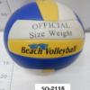 волейбольный оптом