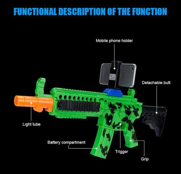ar game gun оптом
