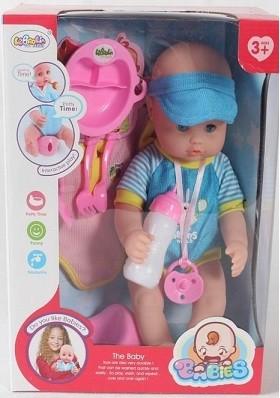 Интерактивная Кукла малыш