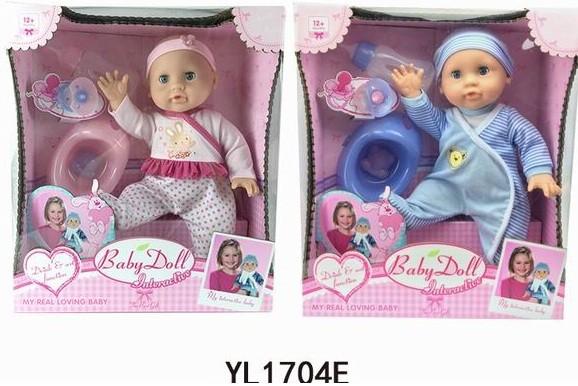 pupsik-bebi-doll