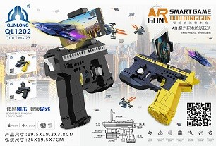 Конструктор AR Gun