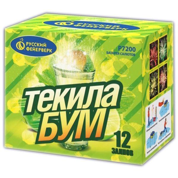Р 7200 Текила бум