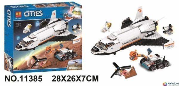 Конструктор Lari 11385 Шаттл для исследований Марса
